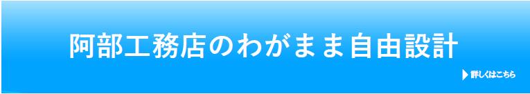 sinseri%20syouhinannai2.png